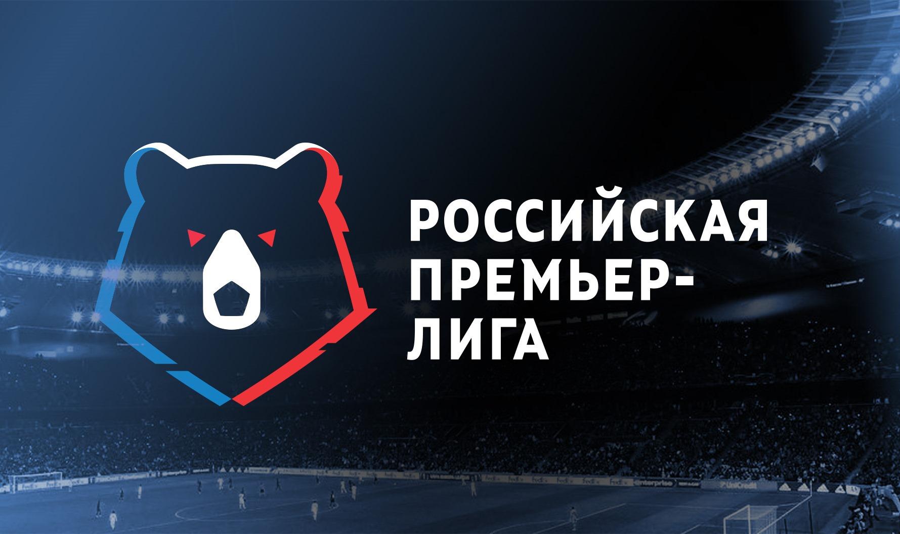 Premier League 2018 19 Live: Russian Premier League Tickets 2018/19 Season