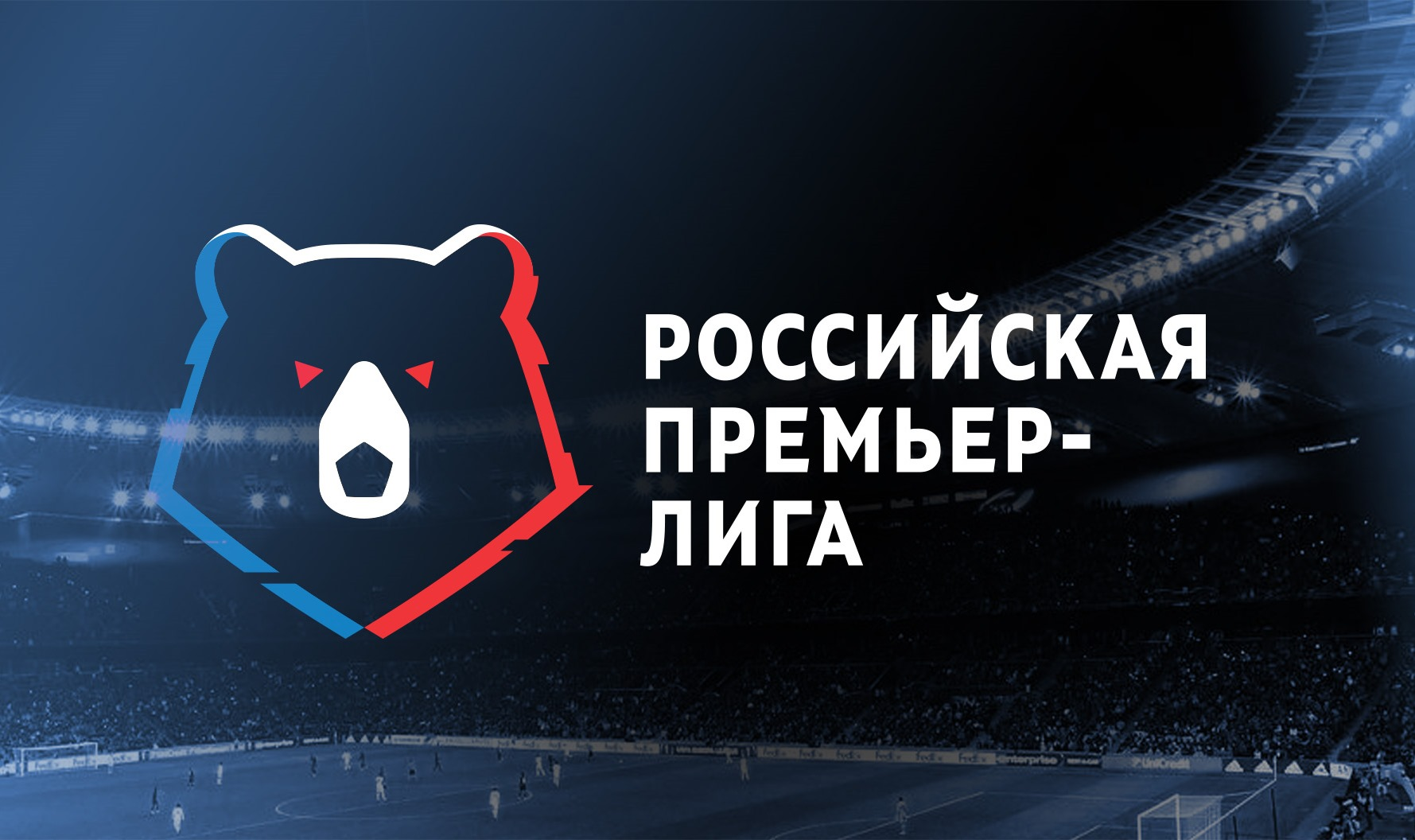 Russian Premier League Tickets