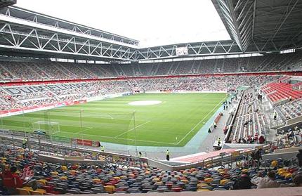 DГјГџeldorf Merkur Spiel Arena