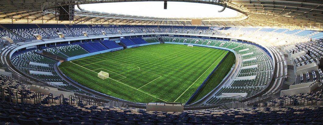 Buy-Milliy_Stadium-Football-Tickets-FootballTicketNet-Cover.png